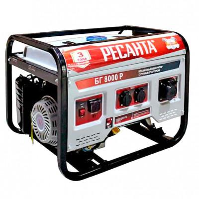 Бензиновый генератор Ресанта БГ 8000 Р