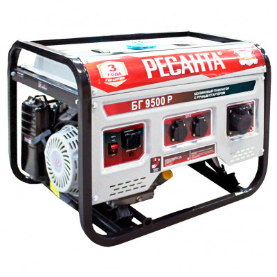 Бензиновый генератор Ресанта БГ 9500 Э