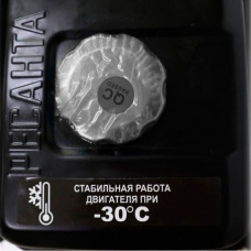 Бензиновый снегоуборщик Ресанта СБ 4000
