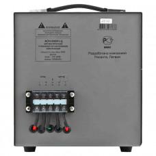 Стабилизатор Ресанта АСН-5000/1-Ц